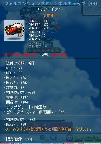 Maple120405_195834.jpg