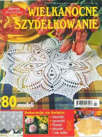 ポーランド雑誌1