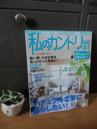 DSC01488_convert_20120618171119.jpg