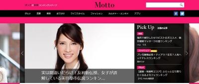 Motto_1.jpg