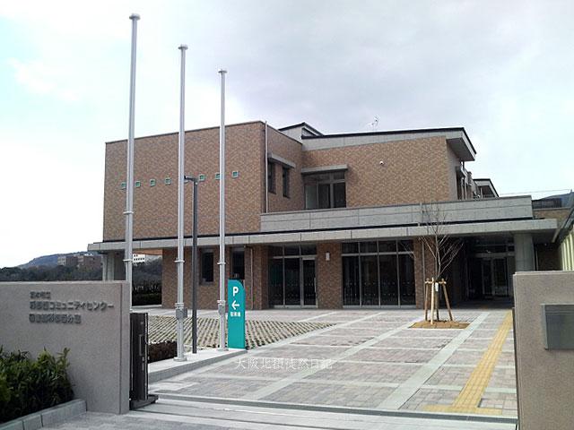 20120324_彩都西コミュニティセンター_竣工式_正面玄関
