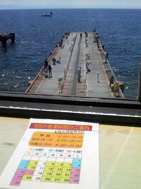 120826_神戸市立須磨海づり公園_管理棟_南側