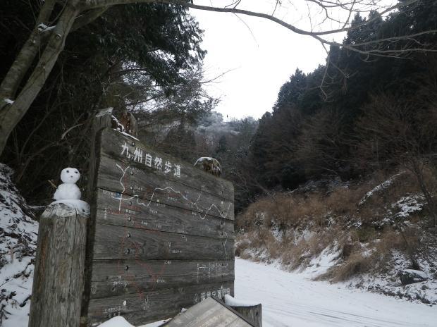 完成度の高い雪だるま