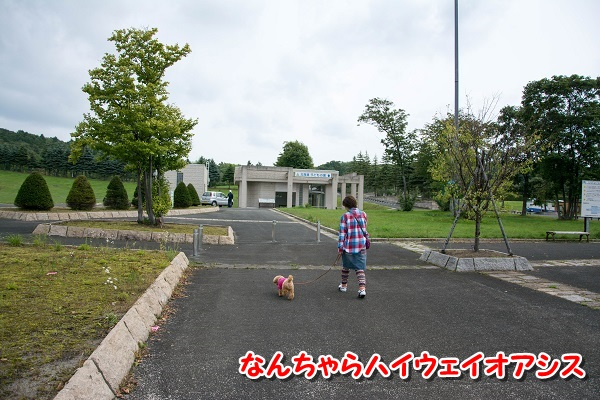 20140914-16.jpg