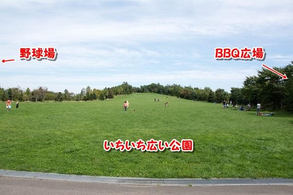 20140915-8.jpg