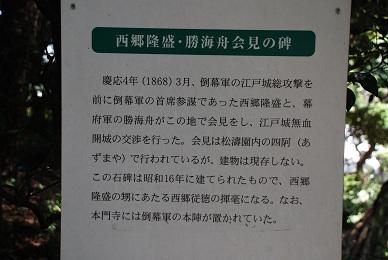 香港(父母)池上(彰) 193