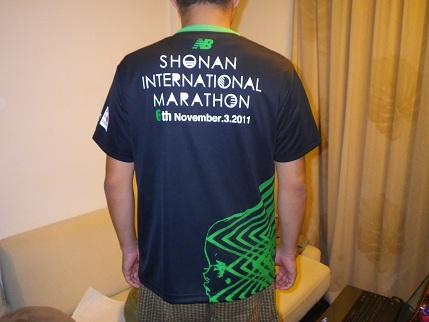 マラソン 175