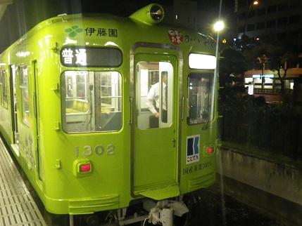 恵比寿 高松 114
