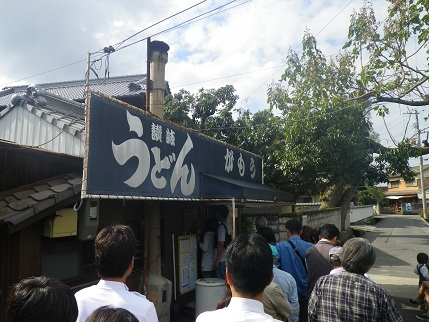 恵比寿 高松 179