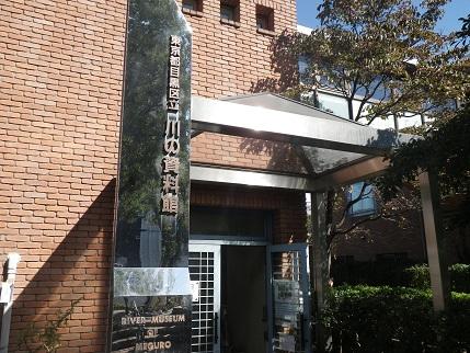 恵比寿 高松 066