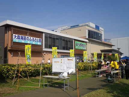 yokosuka 049