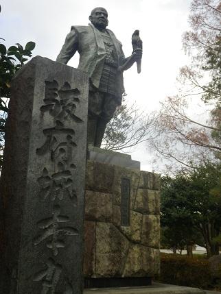 shizuoka 118
