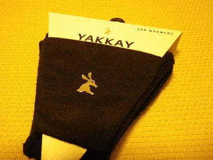 YAKKAY 017
