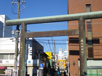 oyama 002