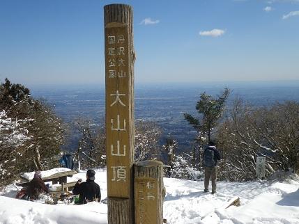 oyama 054