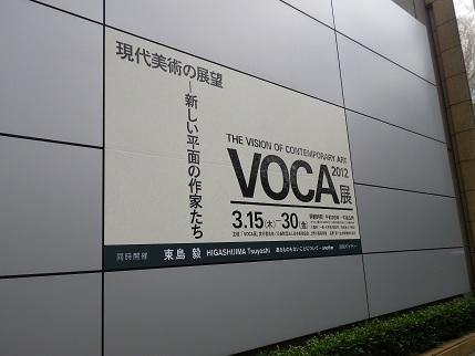 ueno1 006