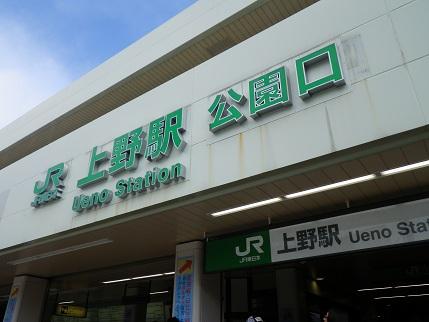 ueno1 001