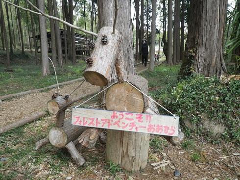 oohira maebashi 003