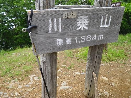 korea kawanori 092