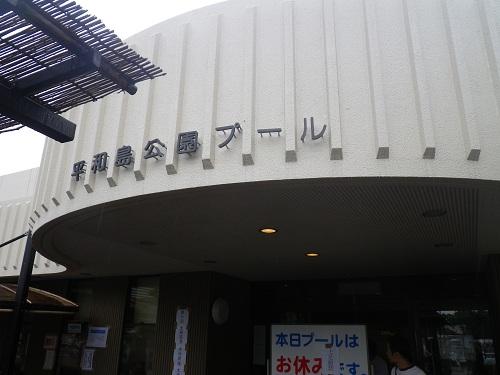 suiei 008