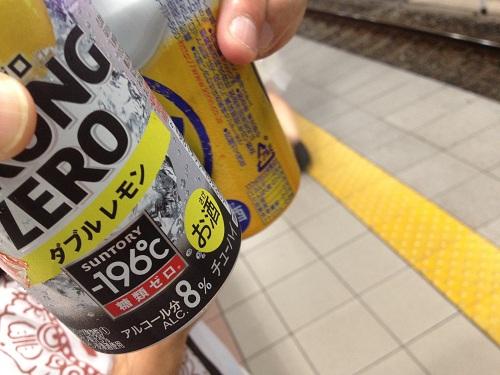 misaki 007
