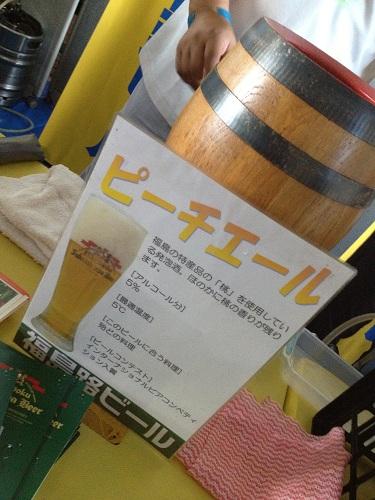 beer fes 036