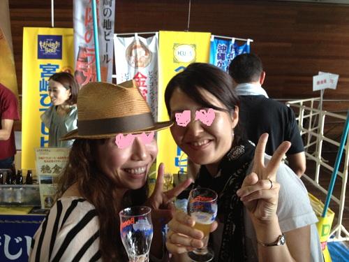 beer fes 085