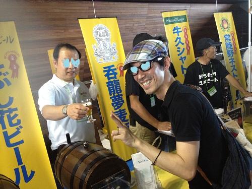 beer fes 113