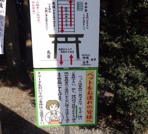 fc2blog_20140113223336d7e.jpg