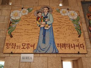 韓国の聖母