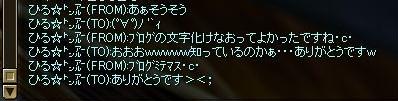 SRO[2011-04-15 21-04-08]_52