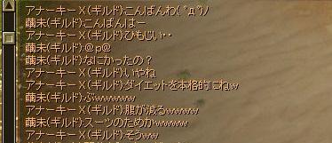 SRO[2014-01-18 02-06-52]_01