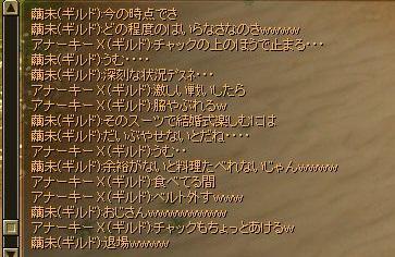 SRO[2014-01-18 02-07-41]_67