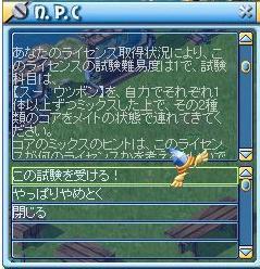 MixMaster_713.jpg