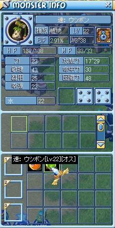 MixMaster_717.jpg