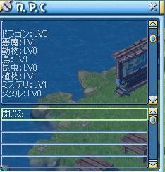 MixMaster_732_20100411082904.jpg