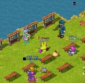 MixMaster_733_20100411082019.jpg