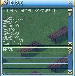 MixMaster_741_20100411082425.jpg