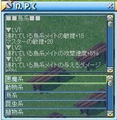 MixMaster_742_20100411082628.jpg