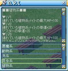 MixMaster_744_20100411082708.jpg
