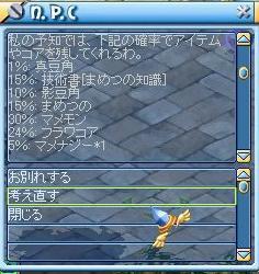 MixMaster_752_20100508083710.jpg