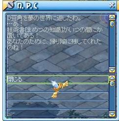MixMaster_758.jpg