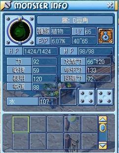 MixMaster_762_20100508083844.jpg
