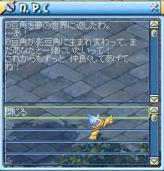 MixMaster_763_20100508083909.jpg