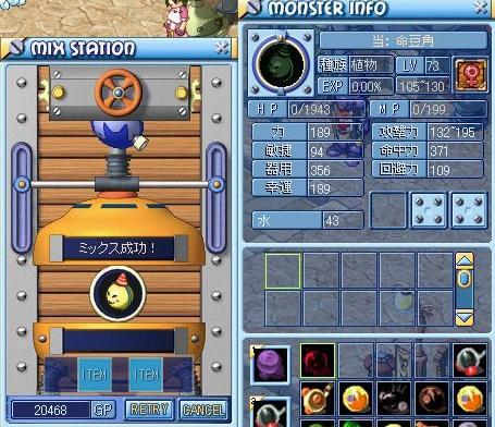 MixMaster_769_20100508083941.jpg