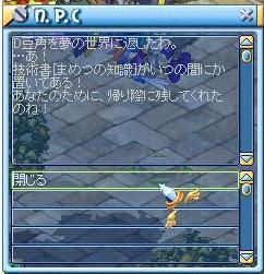 MixMaster_771.jpg