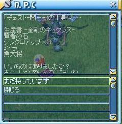 MixMaster_774_20100511063530.jpg