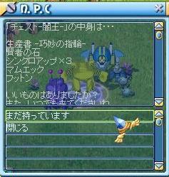 MixMaster_775_20100513072709.jpg