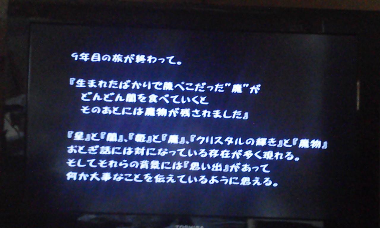 20141026150154.jpg