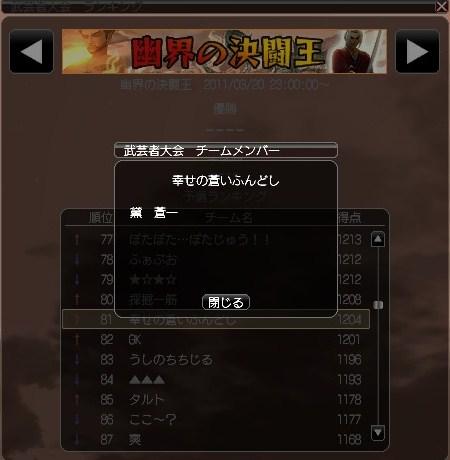 20110320_232635463.jpg